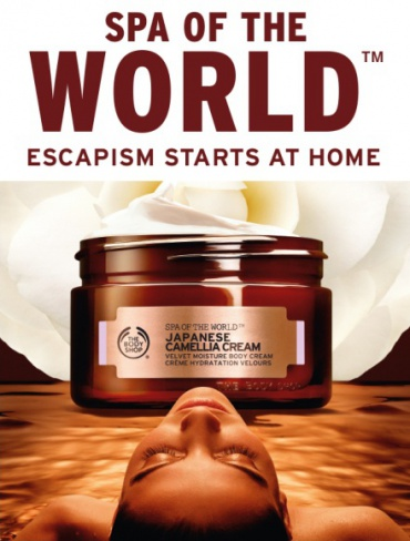 The Body Shop-quote-spa of the world-oils of life-review-blog post-blogger-gingham and sparkle-dubai-ireland-skincare-beauty-relaxing-spathroom-escapism-home